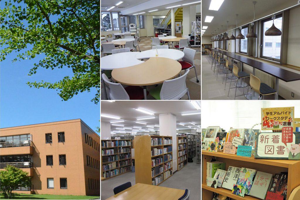 北海道教育大学附属図書館