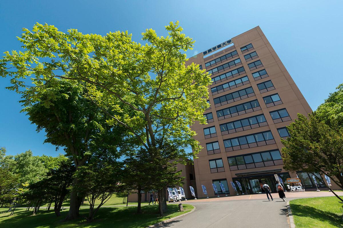 酪農学園大学附属図書館