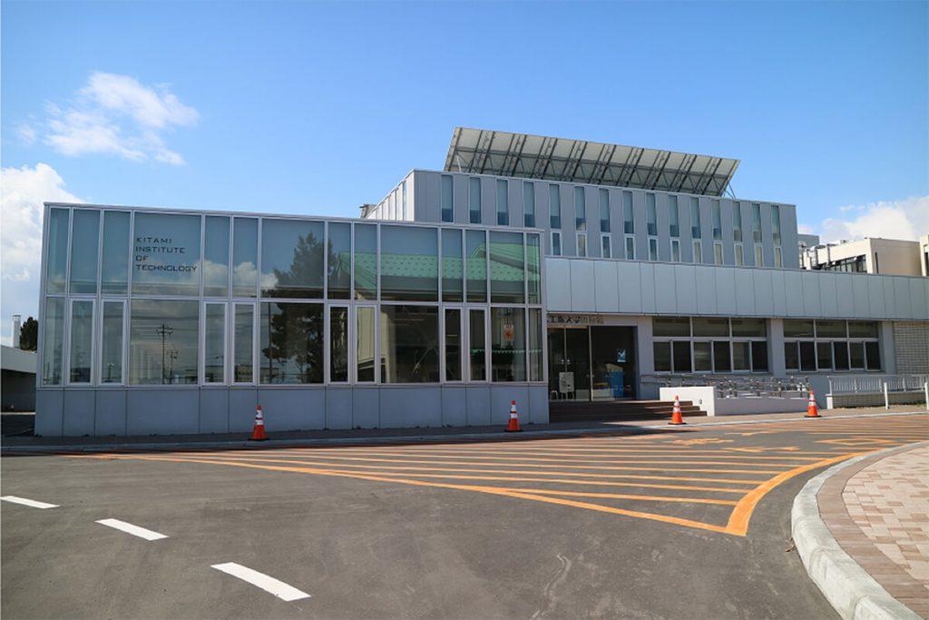北見工業大学図書館