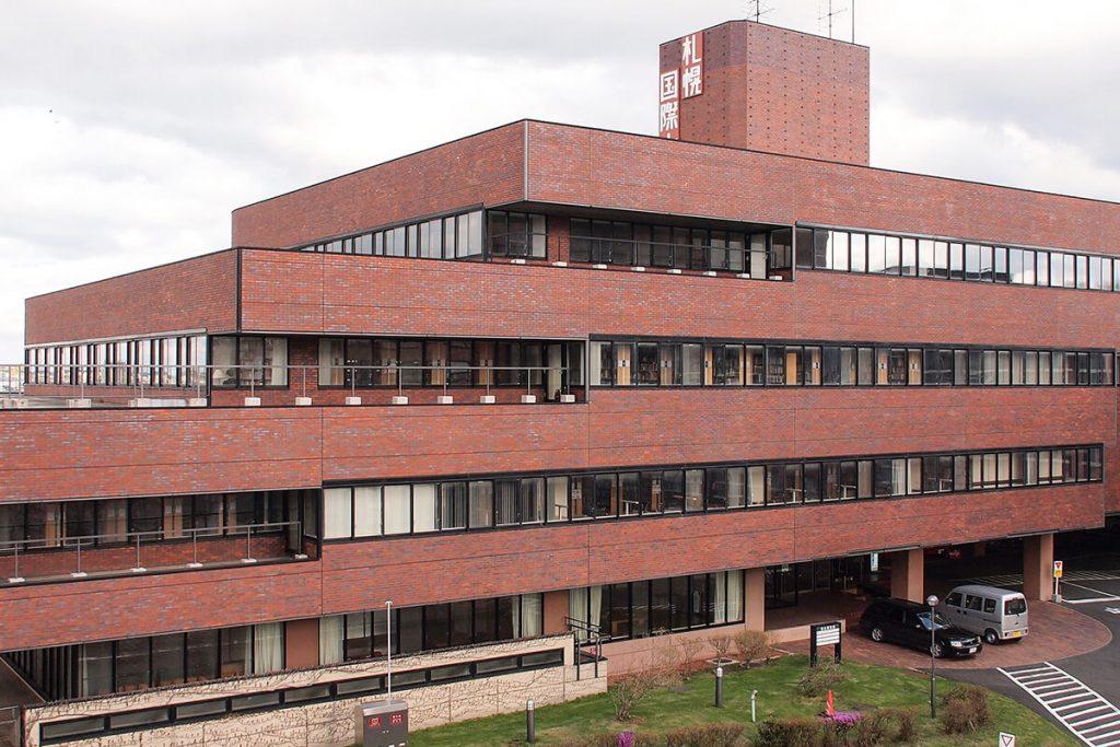 札幌国際大学図書館